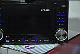 Автомагнитола MP3 9902 2DIN, Автомобильная магнитола, фото 4
