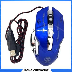 Игровая мышь Zornwee Z32 Синяя - проводная мышка с RGB подсветкой