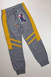 Спортивные штаны на  мальчика 4, 12 лет  серые с желтыми вставками , Венгрия