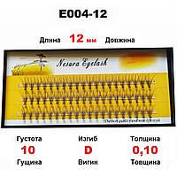 Ресницы Nesura Eyelash 10D, 12 мм, изгиб D, 0,10, 60 пучков Несура ресницы пучковые