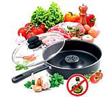 Сковорода Драй Кукер Tigaia Magica Dry Cooker 26 см, фото 2