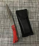 Карманный складной нож В640 с чехлом (17 см), фото 2