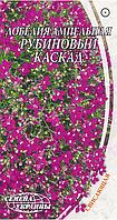 Семена Лобелии ампельной Рубиновый Каскад 0,05 г, Семена Украины