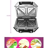 Сендвичница-бутербродница  DSP KC1133  750 Вт, фото 3