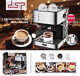 Кофемашина полуавтомат DSP Espresso Coffee Maker KA3028 с капучинатором, фото 8