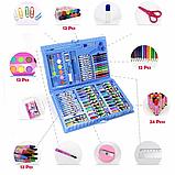 Детский набор для рисования из 86 предметов, фото 8