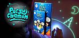 Набір для дитячої творчості «Малюй Світлом» / малювання в темряві / дошка-планшет формат А4, фото 3