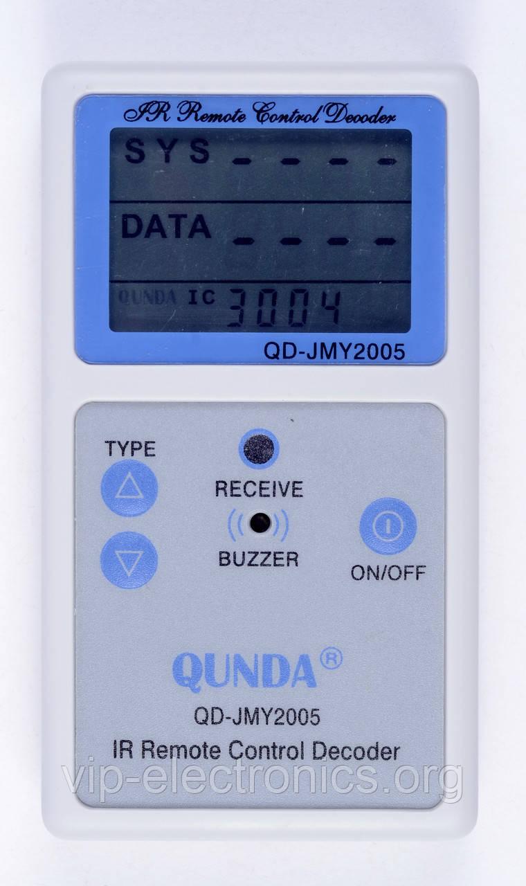 Пульт детектор QD - JMY2005 with DISPLAY  для перевірки ПДУ