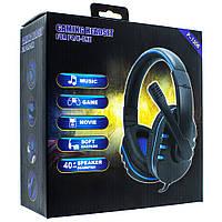 Игровая гарнитура для компьютера P 1306 (ЧЁРНО-КРАСНЫЙ)