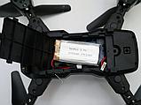 Квадрокоптер Lurker GD885HW c WiFi камерой, фото 6