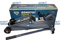 Домкрат подкатной гидравлический  2.5т ARMER