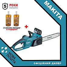 Цепная электропила MAKITA UC4041A + в подарок 2 масла ланцюг!