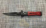 Нож выкидной 22см / АК-548, фото 3