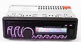 Автомагнитола 8506D съемная панель RGB мульти подсветка Usb Fm Aux, фото 3