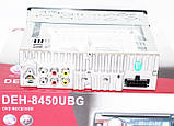 DVD Автомагнитола DEH-8450UBG USB Sd MMC DVD съемная панель, фото 4