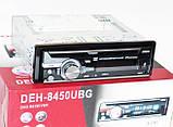 DVD Автомагнитола DEH-8450UBG USB Sd MMC DVD съемная панель, фото 5