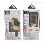 Автомобильный FM модулятор  HZ H15BT c LED дисплеем, Bluetooth, MP3, фото 2