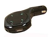 Автомобильный  FM-модулятор трансмиттер H29BT с Bluetooth, MP3, Hands Free (громкая связь), 2USB, фото 4