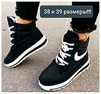 Кроссовки ботинки дутики высокие на меху синие 38 черные 38 39 женские