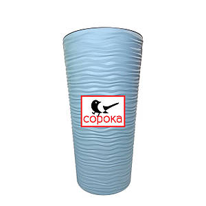 Вазон для растений Алеана Фьюжн 27*51см голубой 13л (Горшок пластиковый со вставкой (кашпо) Фюжн
