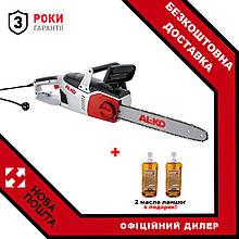 Електропилка AL-KO EKI 2200/40 + в подарунок 2 олії ланцюг!