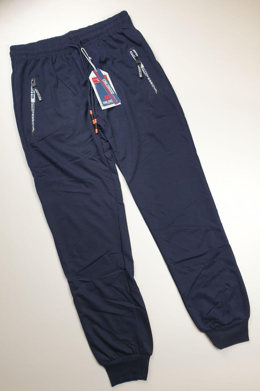Спортивные штаны для мальчика темно-синие с желтыми лампасами на рост 140,146,158 см, Венгрия