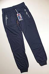 Спортивные штаны на  мальчика 14, 16  лет темно-синие , Венгрия №1903