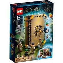 Конструктор LEGO Harry Potter в Хогвартсе урок травологии 233 деталей