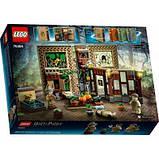 Конструктор LEGO Harry Potter в Хогвартсе урок травологии 233 деталей, фото 8