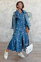 ✔️Женское платье миди с цветочным принтом на кулиске штапельное 42-56 размера разные расцветки