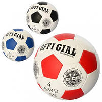 Мяч футбольный OFFICIAL 2501-20 ( размер4,ПУ,1,4мм,32панели,ручн.работа,390-400г,3цв,в кульке(OFFICIAL