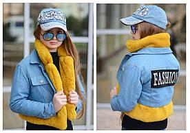 Джинсовая стильная курточка трансформер. Цвет- голубой джинс + розовый, горчичный, сиреневый.
