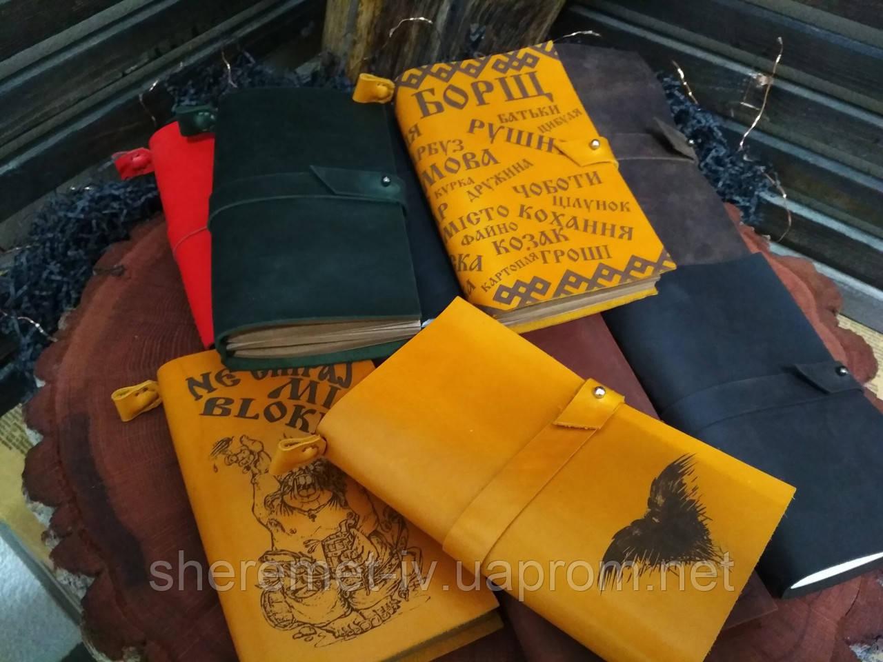 Кожаный блокнот,  гравировка и подарочная коробка в подарок!