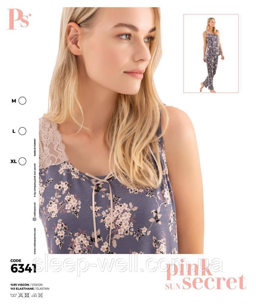 Пижама молодёжная,PINK 6341