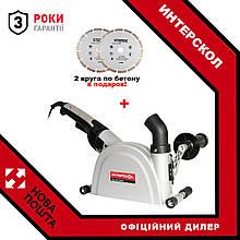 Штроборез Интерскол ПД-125/1400Э + в подарок 2 круга по бетону!