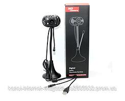 Настільна веб-камера для комп'ютера з мікрофоном і LED підсвічуванням USB Webcam W608