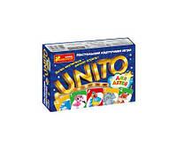 """Настільна гра """"Уніто""""(для дітей) 12170008Р (75)(304450)"""