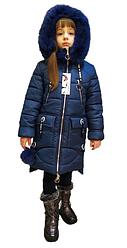 Зимнее пальто для девочки Мирра, с натур. опушкой,  размеры 32 - 40