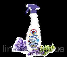 Універсальний очищувач і засіб для виведення плям Sgrassatore universale Lavanda 625 ml.