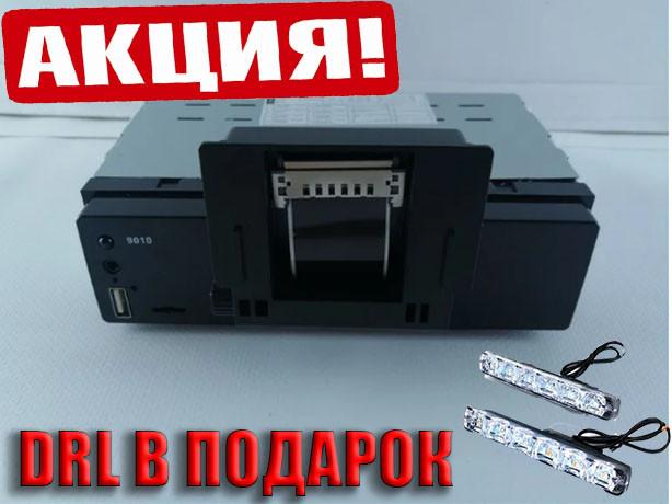 Автомагнітола Pioneer Pi 9010 + (Bluetooth) + (пульт на кермо)