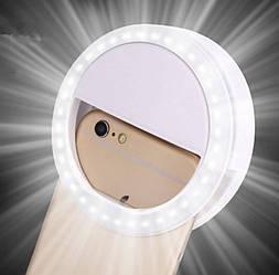 Подсветка кольцо для селфи white