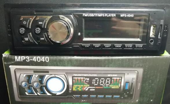 Автомобильная магнитола MP3-4040