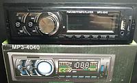 Автомобильная магнитола MP3-4040, фото 1