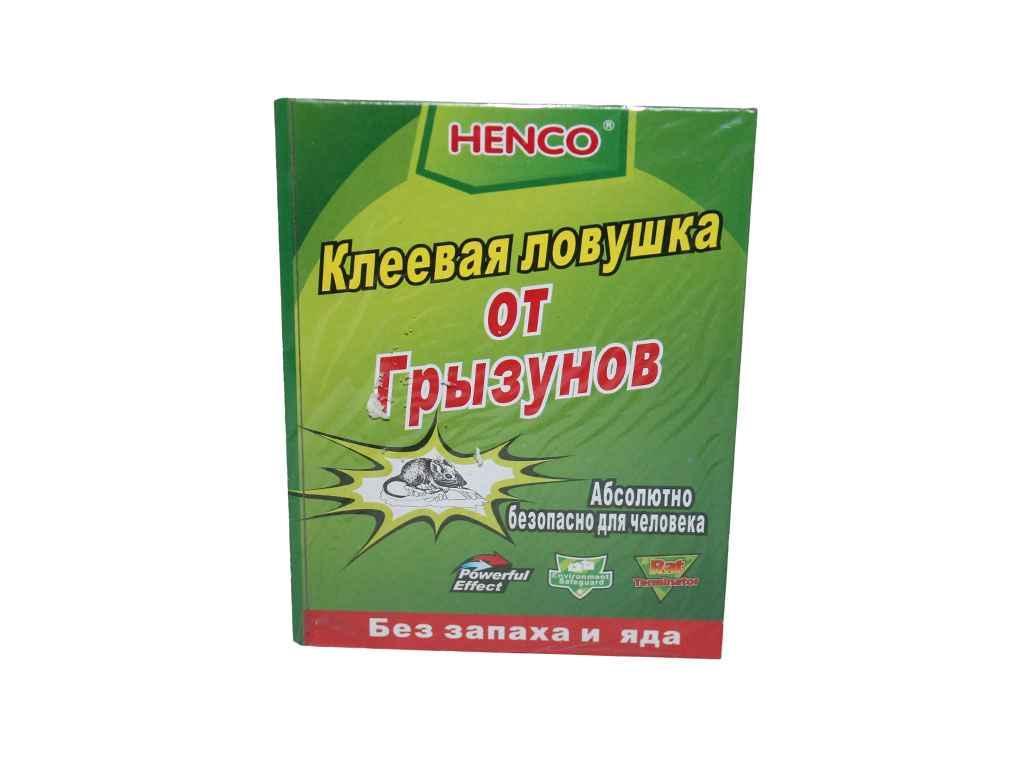 Клейова пастка від гризунів (книжка) 17х26см ТМ HENCO