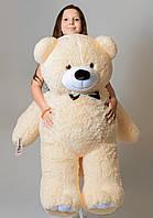 Бежевый плюшевый мишка Мистер Медведь 130 см большая мягкая игрушка на день рождения