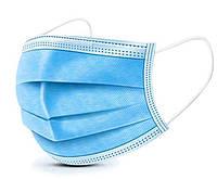 Маска медицинская защитная для лица, трехслойная лицевая на резинках (50 шт.) голубая