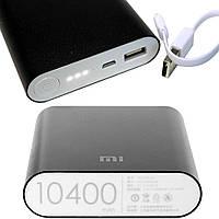 Внешний аккумулятор, Power Bank Xiaomi M8 Mi, 10400 mah, Black R178605