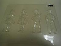 Молд для шоколада  Девочка и мальчик 3D (код 04409)
