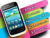 Vinko v 2 смартфон 3,5 дюйма экран,Android,дешево.