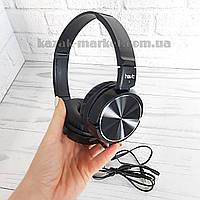 Проводные наушники с микрофоном HAVIT HV-H2178D / Накладные наушники / Наушники для телефона